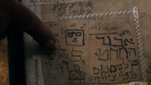 The Cairo Genizah_Output